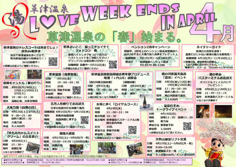 YOULOVE_WEEKENDSinApril2019 (1)_page-0001